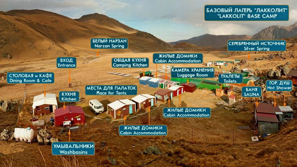 базовый лагерь на севере Эльбруса