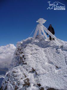 Вершина Эльбруса
